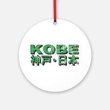 Vintage Kobe Ornament (Round)