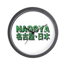 Vintage Nagoya Wall Clock
