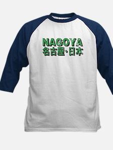 Vintage Nagoya Tee