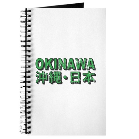 Vintage Okinawa Journal