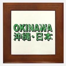 Vintage Okinawa Framed Tile