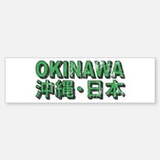Vintage Okinawa Bumper Bumper Bumper Sticker