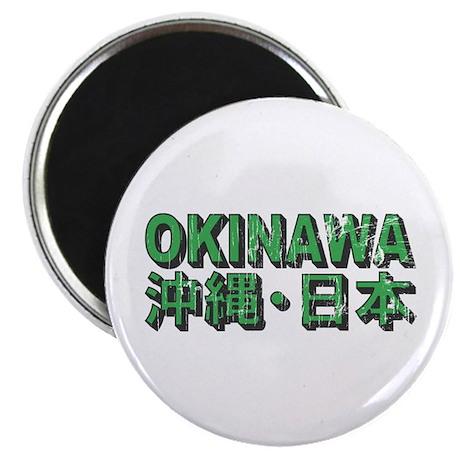 """Vintage Okinawa 2.25"""" Magnet (100 pack)"""