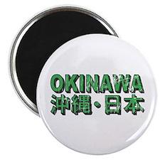 Vintage Okinawa Magnet