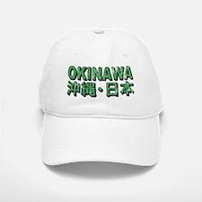 Vintage Okinawa Baseball Baseball Cap