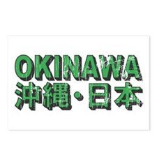 Vintage Okinawa Postcards (Package of 8)