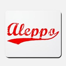 Vintage Aleppo (Red) Mousepad
