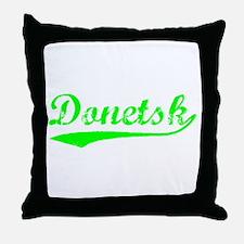Vintage Donetsk (Green) Throw Pillow
