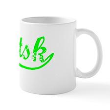 Vintage Donetsk (Green) Mug