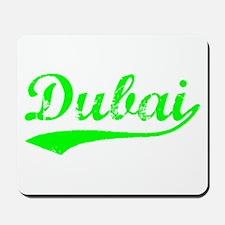 Vintage Dubai (Green) Mousepad