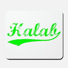 Vintage Halab (Green) Mousepad