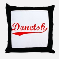 Vintage Donetsk (Red) Throw Pillow