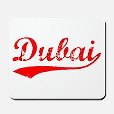 Vintage Dubai (Red) Mousepad