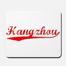 Vintage Hangzhou (Red) Mousepad