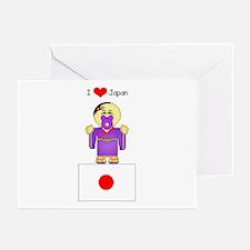 I Love Japan Greeting Cards (Pk of 10)