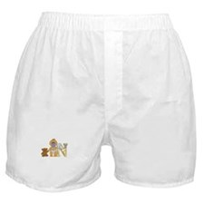 Baby Initials - N Boxer Shorts