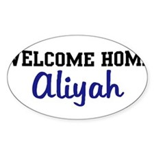 Welcome Home Aliyah Oval Decal