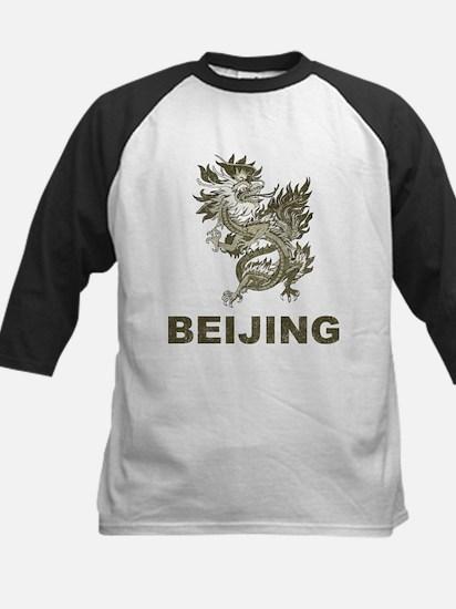 Vintage Dragon Beijing Kids Baseball Jersey
