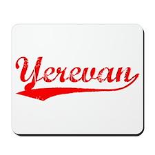 Vintage Yerevan (Red) Mousepad