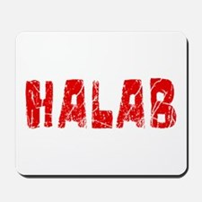 Halab Faded (Red) Mousepad