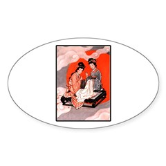 Asian Print - Sewing in the C Oval Decal