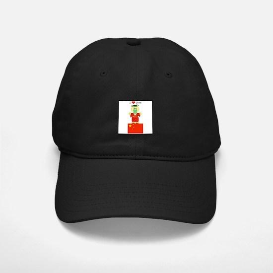 I Love China Baseball Hat