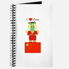 I Love China Journal