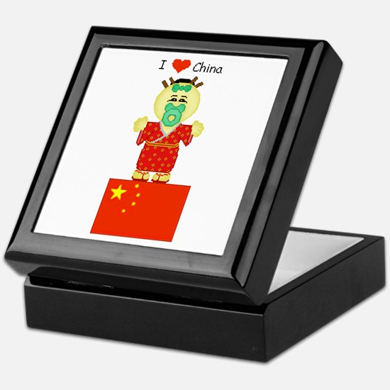 I Love China Keepsake Box