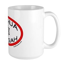 Yeshua Is Messiah Ceramic Mugs