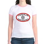 Yeshua Is Messiah Jr. Ringer T-Shirt