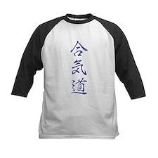 Aikido Kanji Tee