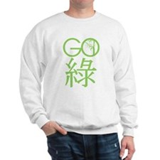 Go 'Lu' Green Sweatshirt