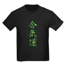 Aikido Kanji T