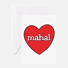 Mahal Greeting Card