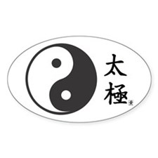 Yin Yang - Tai Chi Oval Decal