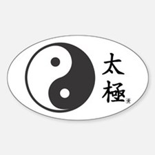 Yin Yang - Tai Chi Oval Decal