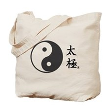 Yin Yang - Tai Chi Tote Bag