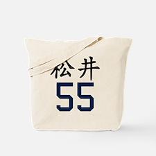 Matsui Hideki Tote Bag