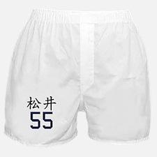 Matsui Hideki Boxer Shorts