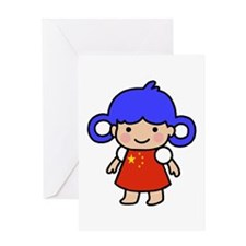 China Flag Girl Greeting Card