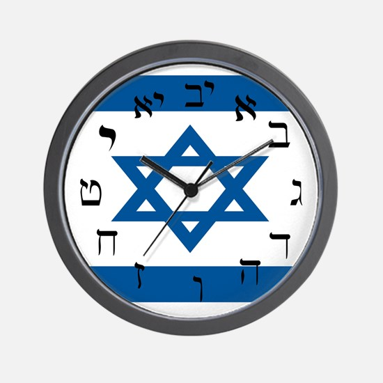 Israel Flag Wall Clock