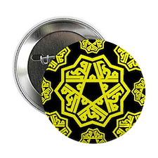 """Andulisanesque"" Muhammad Star Button"