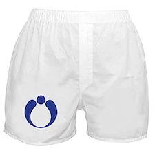 Unique Marcos Boxer Shorts