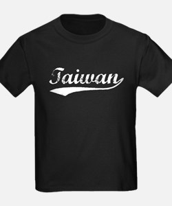 Vintage Taiwan (Silver) T