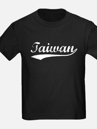 Vintage Taiwan (Silver) T
