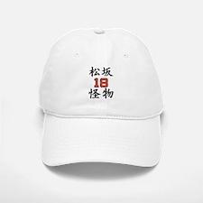 Matsuzaka Monster Baseball Baseball Cap