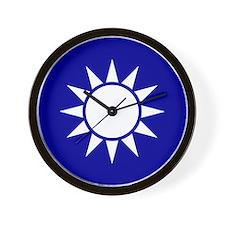 Republic of China Wall Clock
