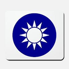 Republic of China Mousepad
