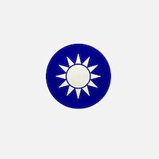 Republic of China Mini Button