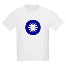 Republic of China T-Shirt